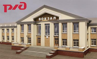 На ремонт ж/д вокзала потратят 85 млн рублей