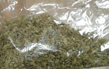 Житель Гальянки задержан за наркоторговлю
