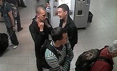 Задержаны тагильчане, которые обворовали кассу на ж/д вокзале в Екатеринбурге