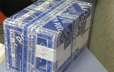 Тагильчанин получил 16 лет колонии за организацию наркотрафика из Китая
