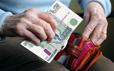 В Нижнем Тагиле мошенники обманули пенсионеров