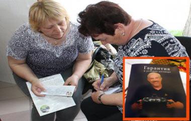 Продавцы чудо-кастрюль обманом заставили тагильчанку подписать кредитный договор с банком