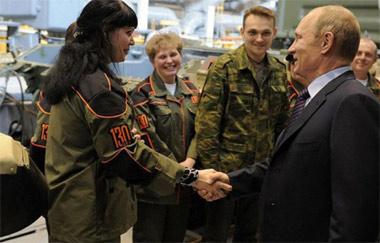 Владимир Путин наградил работников