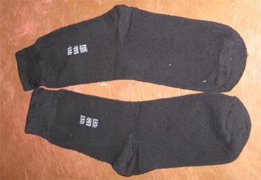 Носки, пропитанные наркотиком, пытались передать в колонию №12 на Сан-Донато