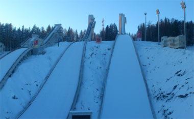 Нижний Тагил получил награду за соревнования летающих лыжников