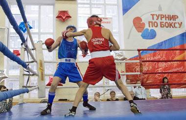 В Нижнем Тагиле прошел турнир по боксу памяти Юрия Батухтина