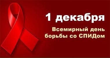 Нижний Тагил присоединится к акции по борьбе с ВИЧ-инфекцией