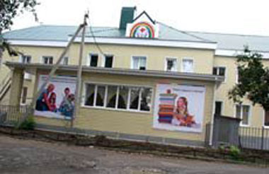 Центр детского психического здоровья заработал в отремонтированном здании