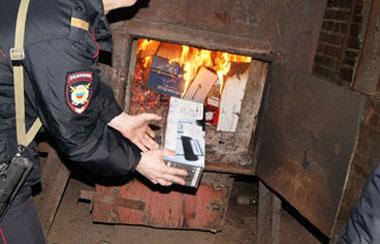 В Нижнем Тагиле сожгли более 10 кг наркотиков