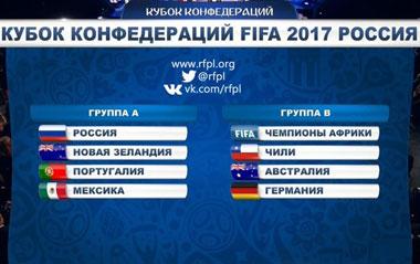 Как купить билет на матч Россия - Мексика