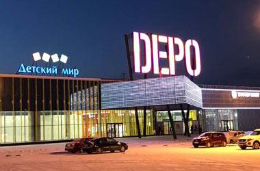 В Нижнем Тагиле построят кинотеатр с 6-ю кинозалами