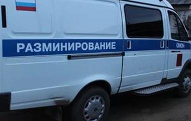 Полицейские искали взрывное в музыкальной школе №3 на Тагилстрое