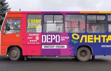На автобусе до