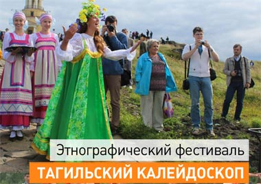 На Лисьей горе пройдет праздник национальных культур