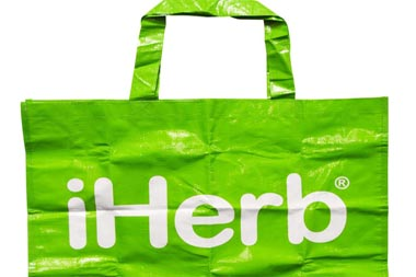 Скидки на продукцию IHerb для каждого