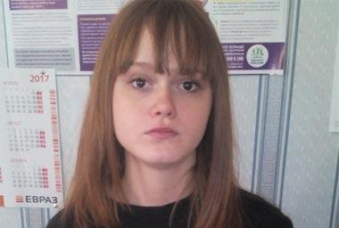 В Нижнем Тагиле разыскивают несовершеннолетнюю Ксению Вайберт
