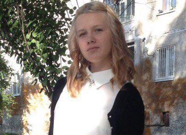 Ушла из дома несовершеннолетняя Кристина Шарова