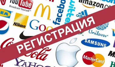 Создание и регистрация логотипа компании