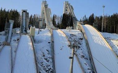 В Нижний Тагил прибывают участники Кубка мира по прыжкам на лыжах с трамплина