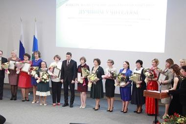 Тагильские педагоги получили премии губернатора области