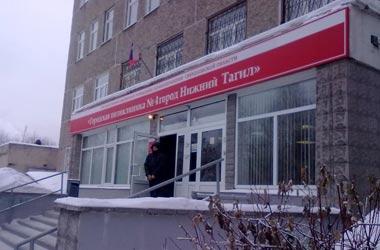 Подходит к завершению ремонт в поликлинике №4 на Новострое