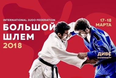 Тагильчанка Ксения Чибисова выступит на турнире