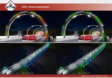 Тагильчане могут проголосовать за понравившийся вариант оформления моста через Тагильский пруд
