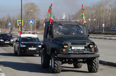 Нижний Тагил принимал автопробег пограничников
