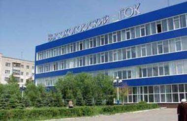Высокогорскому ГОКу могут отключить электроэнергию из-за долга в 166 млн рублей