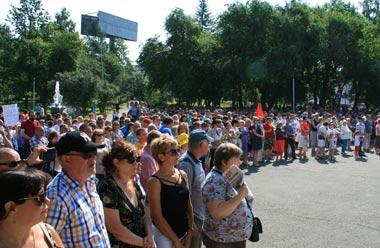 На митинг против пенсионной реформы вышли не менее полутысячи тагильчан