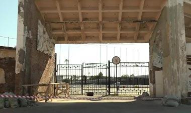 В Нижнем Тагиле идёт ремонт стадиона