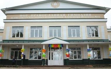В Православной гимназии прошло посвящение в гимназисты
