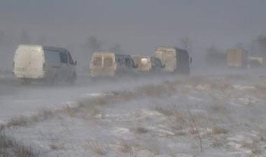 Штормовое предупреждение объявлено в Нижнем Тагиле и Свердловской области