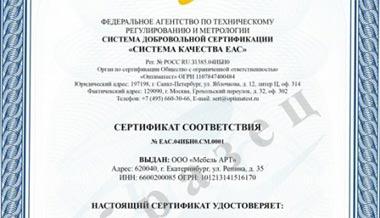 Сертификация по IS0 9001 выгодна для бизнеса