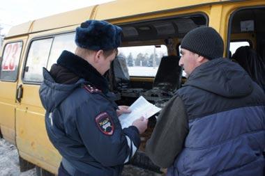 Водители маршруток и автобусов находятся под пристальным вниманием сотрудников ГИБДД