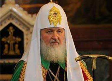 Визит главы Русской Православной Церкви в Свердловскую область