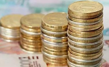 В 2019 году бюджет Нижнего Тагила достигнет 14 млрд рублей