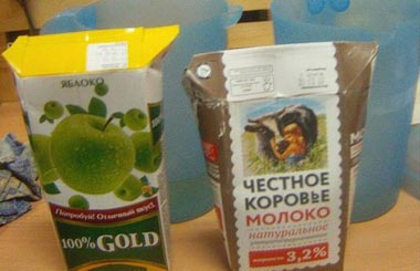 Рецидивист-туберкулёзник остался без спиртного: в колонии №51 изъяли водку