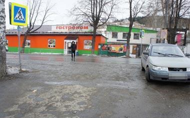 В Черноисточинске водитель ВАЗа сбил пенсионерку на пешеходном переходе