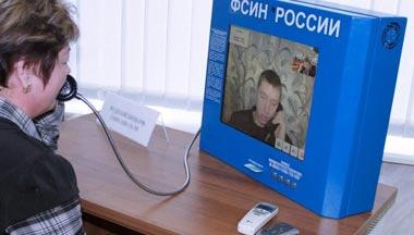 Телефонная компания заплатит штраф в 1 млн рублей