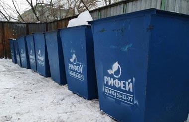 Тагильчане будут платит за вывоз мусора на 24 рубля меньше