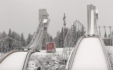На Долгой пройдёт очередной этап Кубка мира по прыжкам на лыжах с трамплина