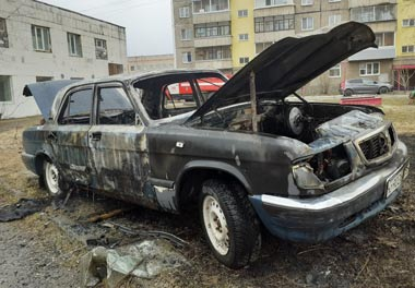 На Вагонке сгорел а/м ГАЗ-3110