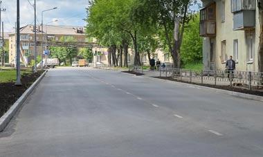 На Тагилстрое после ремонта приняли в эксплуатацию дорогу на Красных Зорь